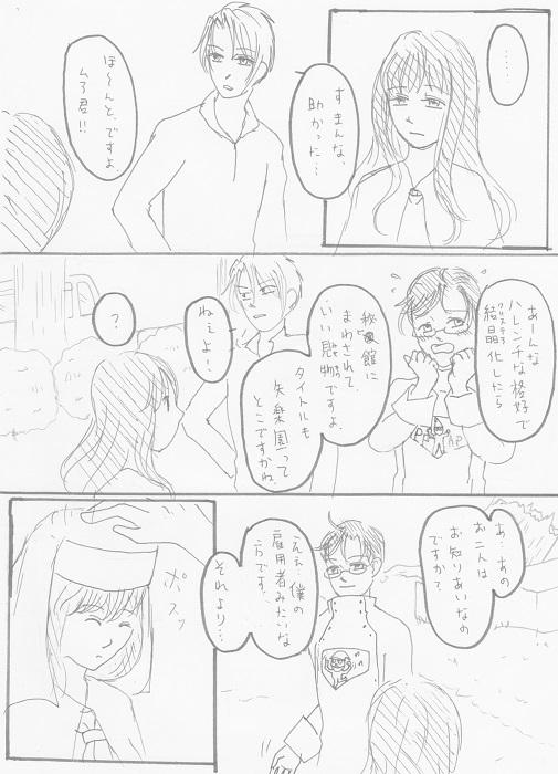 アンジュ ガルディヤン 02-03