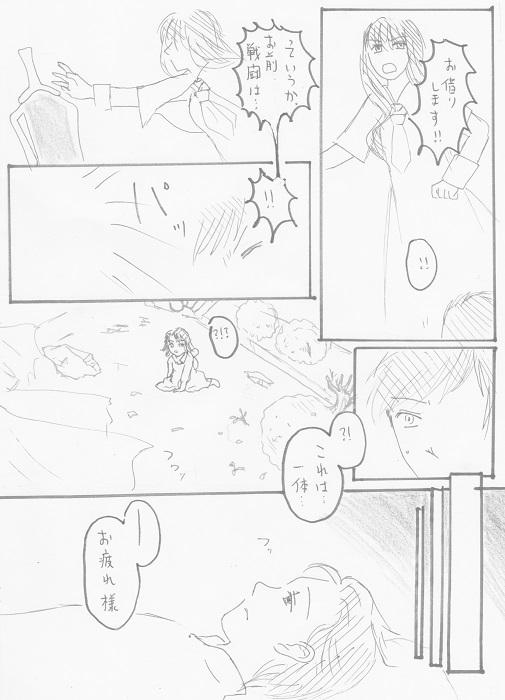 アンジュ ガルディヤン 02-12