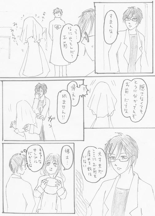 アンジュ ガルディヤン 03-02