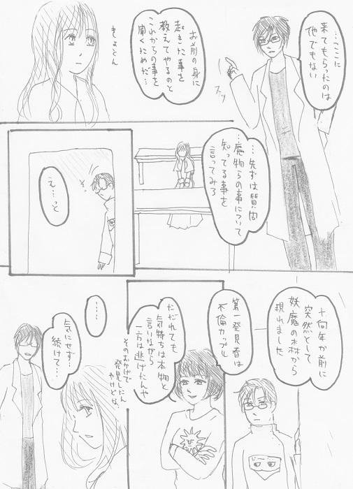 アンジュ ガルディヤン 03-03