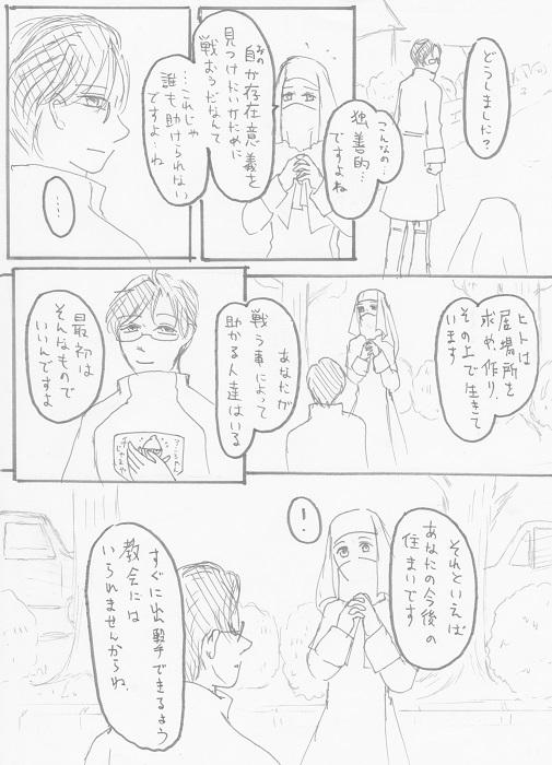 アンジュ ガルディヤン 03-10