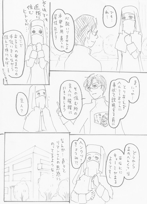アンジュ ガルディヤン 03-11