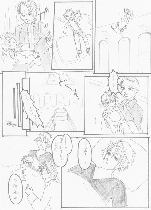 アンジュ ガルディヤン 04-04