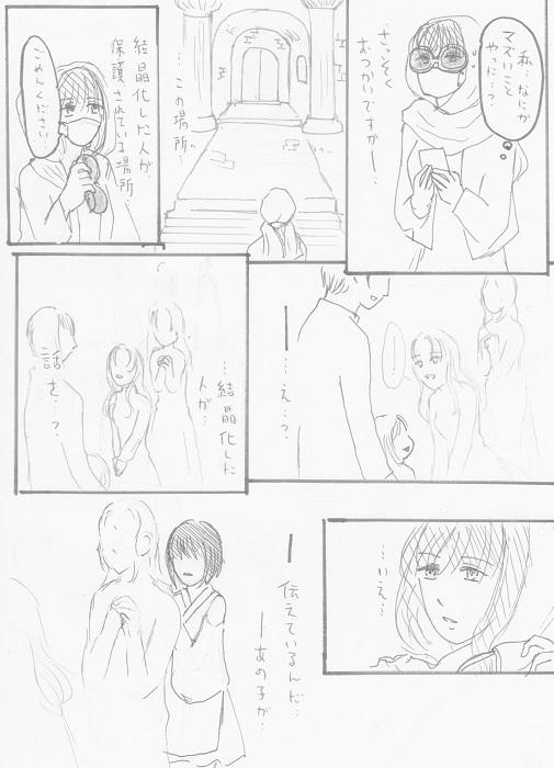 アンジュ ガルディヤン 04-09