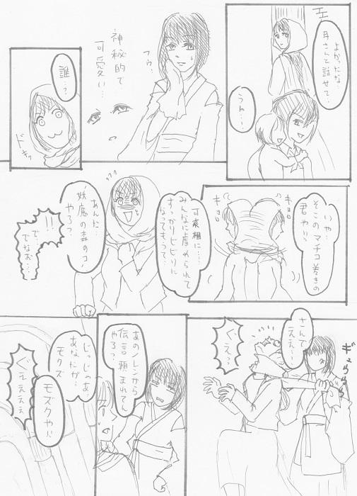 アンジュ ガルディヤン 04-10