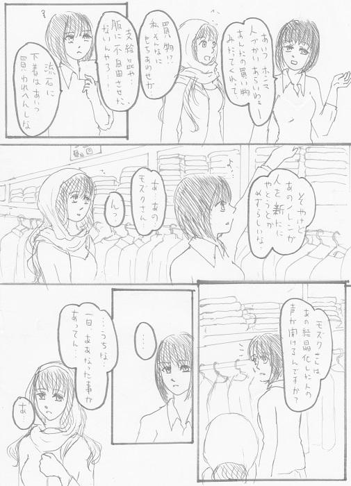 アンジュ ガルディヤン 04-11