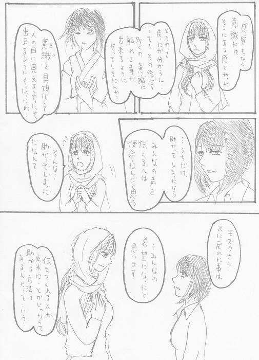 アンジュ ガルディヤン 04-12