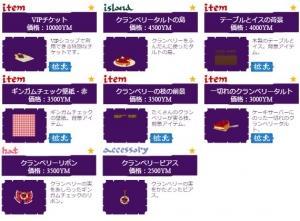 20170309_04.jpg