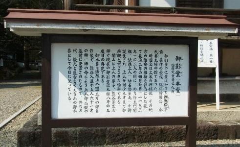 誕生寺03