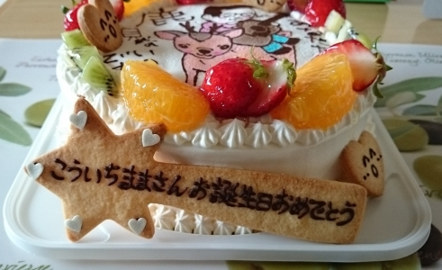 Birthdayケーキ (1)