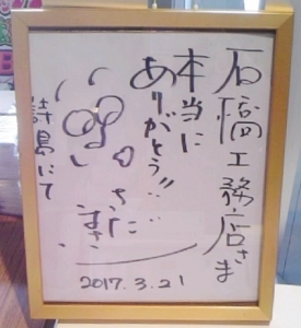 170408_1050~02 - コピー