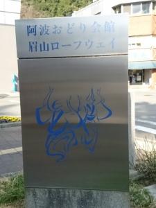 DSC_7087.jpg