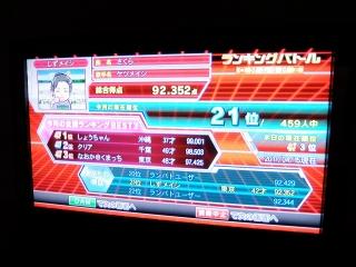 DSCF2066.jpg