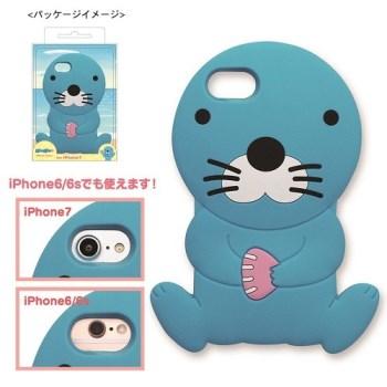 ぼのぼの iPhone7シリコンケース(iPhone6/6s対応)