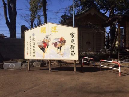 高崎 総社神社