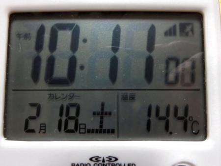 気温 001