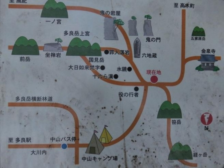 多良岳に登る 101