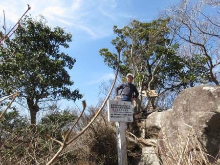 多良岳に登る 211