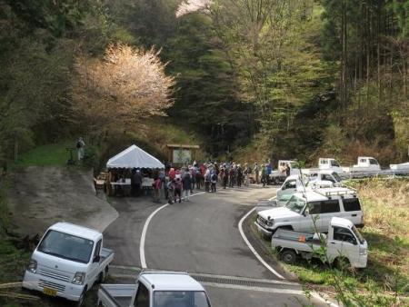 カラ迫山開き 045