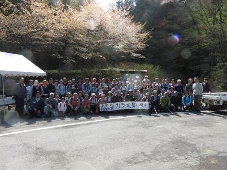 カラ迫山開き 078