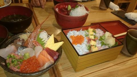 富士見旅4