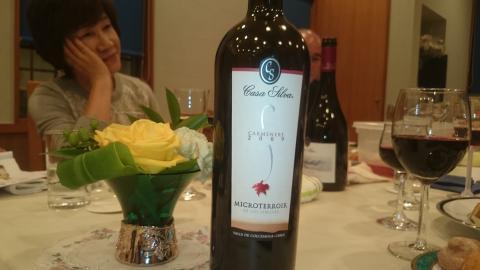 チリワイン