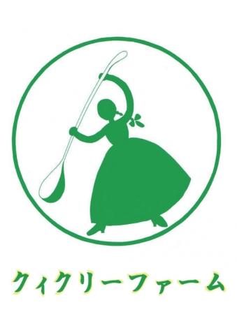 クィクリファームロゴ