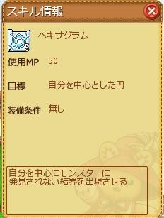 ss20170319_005703.jpg