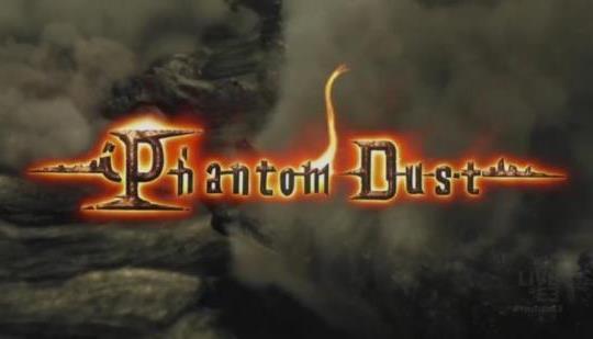 XboxOne独占『ファントムダスト』HDリマスター発売決定!クロスプレイ、クロスセーブをサポート