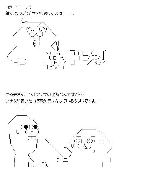 【注意!】現在「ソニーが『モンハン5』の販売権を獲得!2018年発売決定!」というデマが拡散中 PS4でモンハン遊べる確率は今のとこ0%だぞ!!