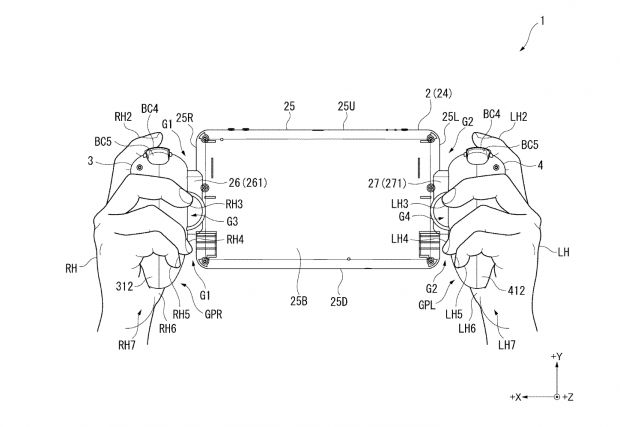 56325_7_sony-patents-new-ps-vita-handheld.png