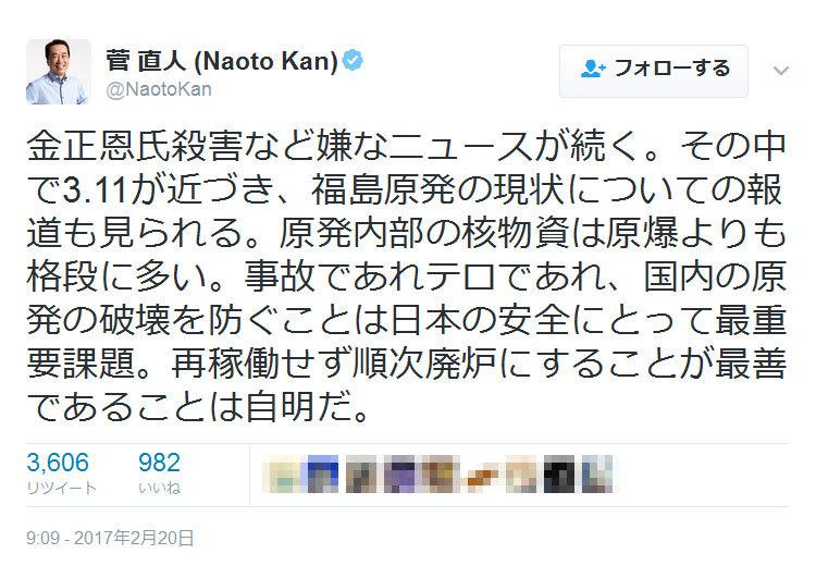 naoto_kan.jpg