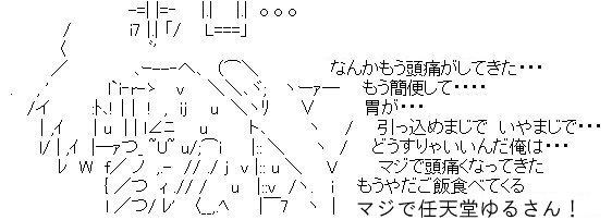 psgoki_nintendo_yurusan.jpg