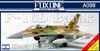 A098BOX400.jpg