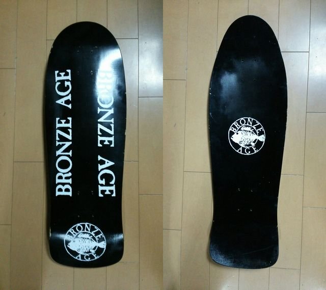 blog Bronze Age 1st Prototype Old Skool Deck 10 x 307 WB14 1489225700283