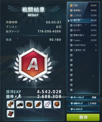 170422集会5ウルス2