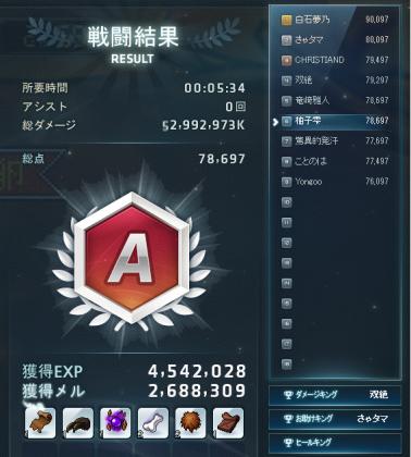 170429集会7ウルス1