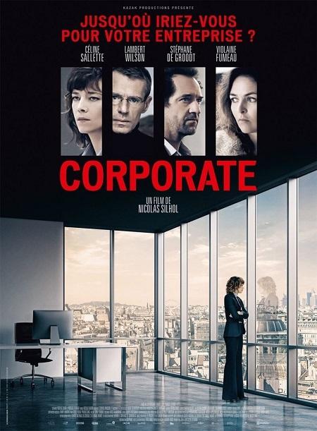 映画『Corporate/コーポレート』