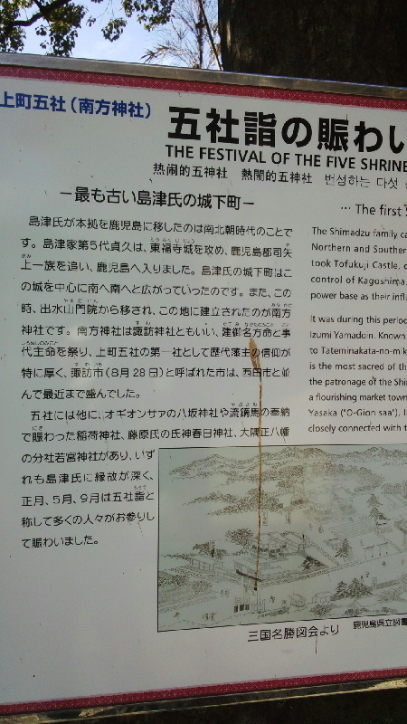 114-0938 南方神社