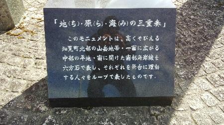 川辺二日市201702041127