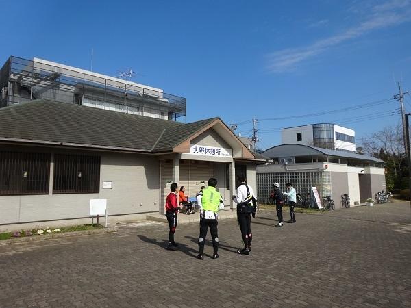 20170311太東崎へ① (7)