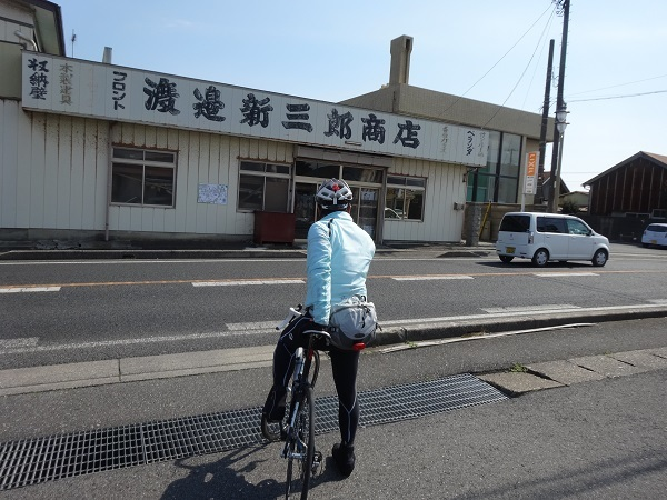 20170311太東崎へ① (13)