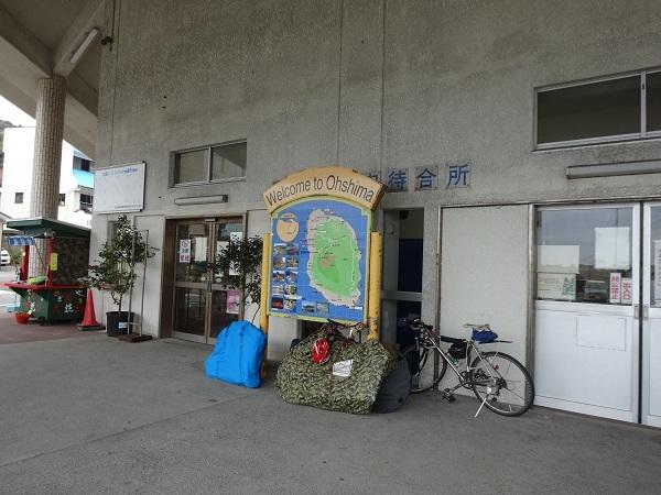 20170325大島④ (9)