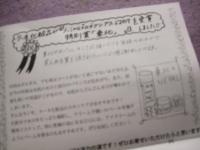 DSCF8890.jpg