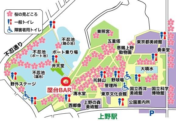 上野公園地図