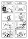 yurumomi10_new.png
