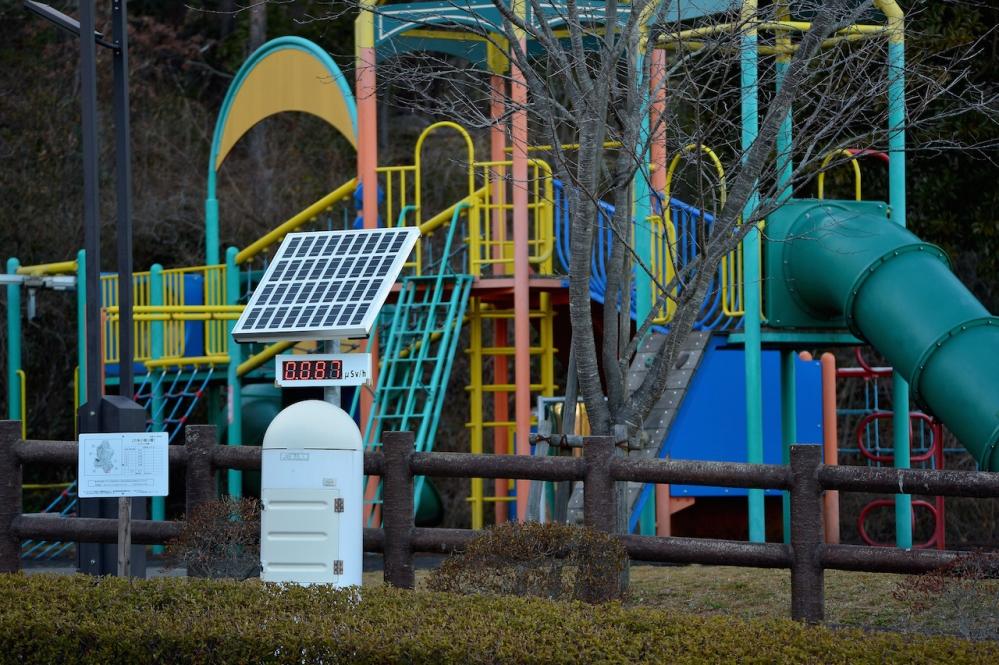 公園のモニター
