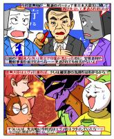 今村氏の発言はどう聞いても、東北の人たちを傷つけるものでしかない。