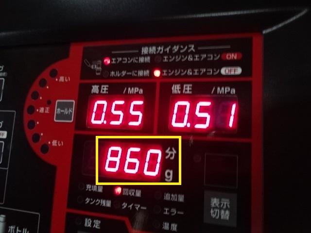 DSC03982.jpg