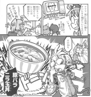 豚バラニラ玉丼